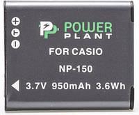 Аккумулятор Powerplant Casio NP-150 DV00DV1382
