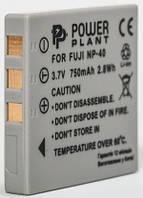Аккумулятор Powerplant Fuji NP-40, KLIC-7005, D-Li8/ Li-18, Samsung SB-L0737 DV00DV1046