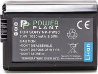 Аккумулятор Powerplant Sony NP-FW50 DV00DV1280