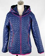 Куртка для девочек (весенняя, осенняя, утепленная, синяя) оптом и в розницу