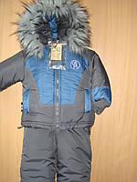 Детский комбинезон зимний для мальчика для девочки рост 80 -86 см