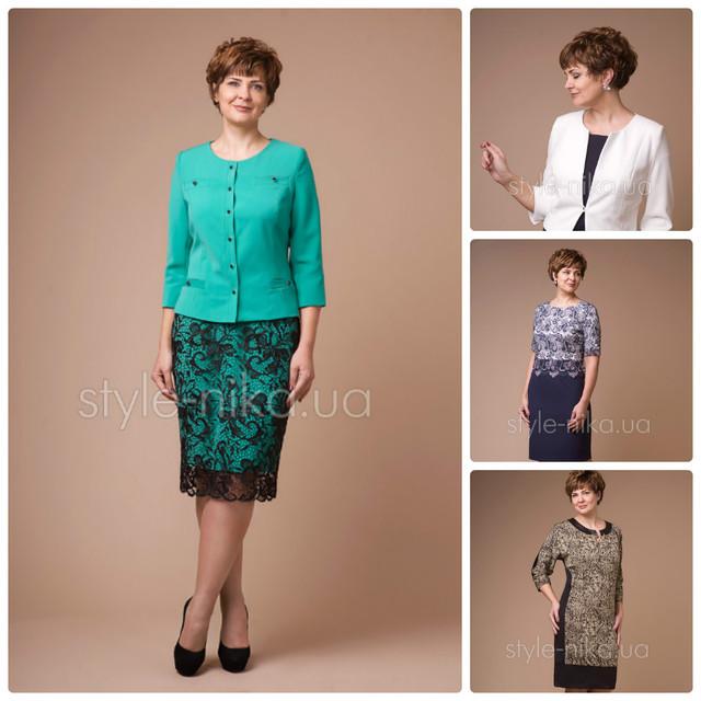 Женская Одежда Официальный Сайт