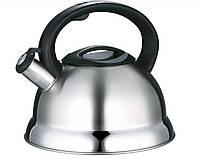 Чайник металлический со свистком Wellberg WB 3786 ( 2,5 литра, нержавейка )