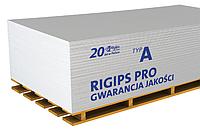 Гипсокартон потолочный 9,5мм 1.2х2.5м Rigips
