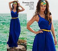 Шикарное летнее платье-сарафан в пол