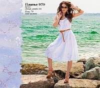 Белое нежное платье из батиста