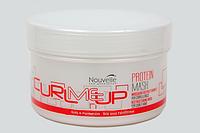 Маска восстанавливающая протеиновая для волос  профессиональная Nouvelle Protein Mask 500ml Италия