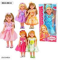 Кукла музыкальная Оленка 2013-20C-U