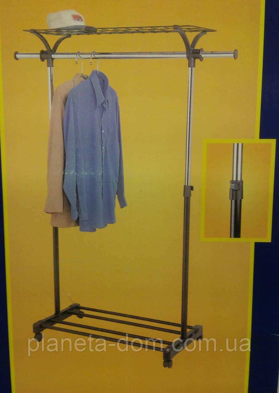 Вешалка Для Одежды Передвижная