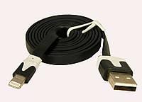 Кабель USB IPHONE 5/5S