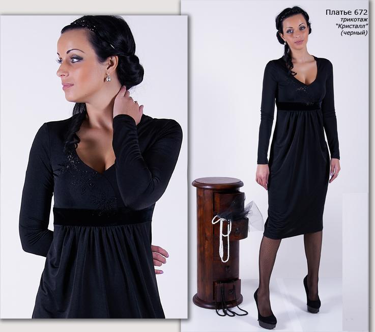платье латина молодежь купить москва