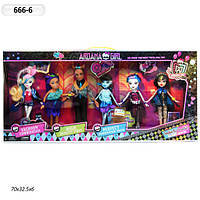 Кукла Монстр Хай 666-6, 6 шт в наборе