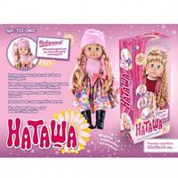 Интерактивная Кукла Наташа MY072 100 фраз