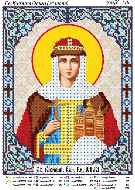 Схему вышивки крестом икон 98