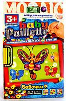 """Набор для творчества """"Картина-мозайка из пайеток и глиттера Baby Paillette"""""""