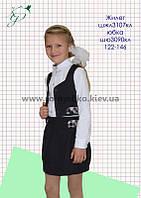 Жилет школьный для девочки 3107 клетка