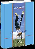 Щасливі. Книга для читання. [нім.].  Кульчицька О. І. Лисенко О. М.