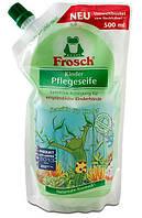 Жидкое мыло ДЕТСКОЕ (Запаска) Frosch Kinder Pflegeseife