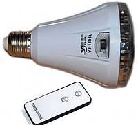 Светодиодная лампа с аккумулятором и пультом YJ-1895AL цоколь Е27, Работает до 6 часов после отключения света