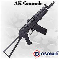 Мощная пневматическая винтовка AK Crosman Comrade, копия АКС 74У
