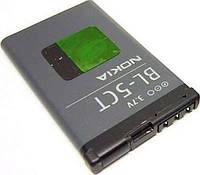 Аккумулятор для Nokia BL 5CT 3720, 5220, 6303, 6303i, 6730, C3, C5 копия