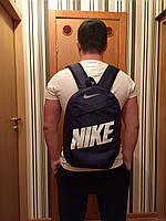 Рюкзак Nike (Найк), модель R-55