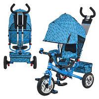 Детский колясочный велосипед Profi