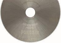 Отрезной диск из быстрорежущей стали PROXXON для OZI