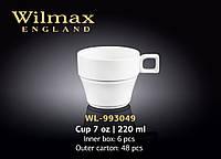 Чашка чайная Wilmax 220 мл WL-993049