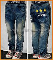 Стильные джинсы для мальчиков| Джинсы на мальчика