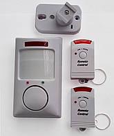 Охранная сигнализация Remote Controlled Mini Alarm