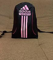 Рюкзак спортивный женский Adidas R-81