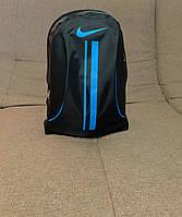Рюкзак спорт Nike Найк (черный+голубой цвет)