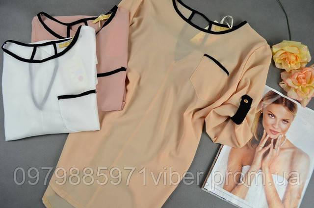 костюмы монклер женские доставка