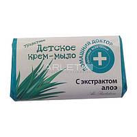 Детское крем - мыло с экстрактом алоэ - Домашний Доктор