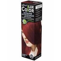 Оттеночный бальзам для волос тон №03 (Красное дерево) - Bielita Color Lux