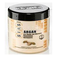 Питательная маска для волос с аргановым маслом (Жидкое Золото Марокко) - Sias 1000мл. (Оригинал)