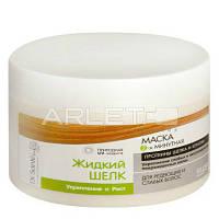 Маска для волос (Укрепление и Рост) - Dr.Sante Silk Care Mask 300мл.