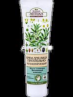 Крем для лица питательно-регенерирующий - Зеленая Аптека 100мл.