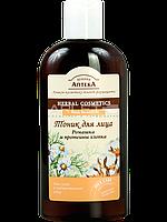 Тоник для чувствительной кожи (Ромашка и Протеины хлопка) -  Зеленая Аптека 200мл.