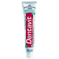 Зубная паста  для чувствительных зубов (Sensitive) - Витэкс Dentavit 85мл.