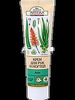 Крем для рук и ногтей увлажняющий и смягчающий (Алоэ)- Зеленая Аптека 100мл.