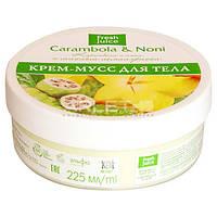 Крем-мусс для тела с маслом лемонграсса (Карамбола и Нони) - Fresh Juice Carambola & Noni 225ml