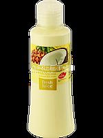 Молочко для тела (Кокос и Ананас) - Fresh Juice Cocos and Pineapple  250мл.