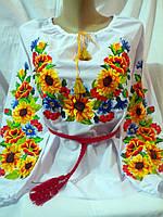 Женская вышиванка с красивыми подсолнухами