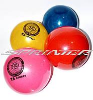 Мяч для художественной гимнастики 300