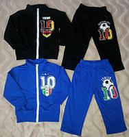 Спортивный костюм для мальчика рост 68-95 см, спортивные костюмы