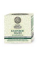 Кедровое 100% натуральное мыло ручной работы для глубокого очищения кожи Natura Siberica (Натура Сиберика)
