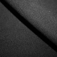 Ткань саржа 33-ЮД (300 ГР/М2)