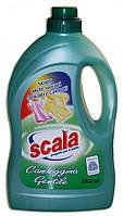 Рідкий відбілювач для кольорових та делікатних речей Scala Candeggina Gentile 1L